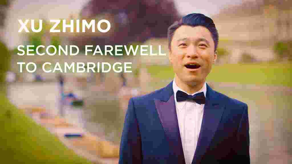 Second Farewell Video Thumbnail